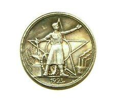 ONE RUBLE 1923 *** LENIN *** SOVIET UNION *** USSR *** EXONUMIA SILVERED COIN