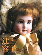 Bisque Doll Kestner Bru Steiner Jumeau Brevete Tsuji Book 13