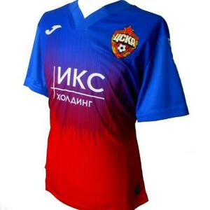 CSKA MOSCOW Official Joma 2021-2022 Mens Home Football Shirt NEW Jersey Russia