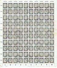 GDR – DDR sheet of 100 stamps, 1956 with Cancellation
