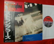 "THE STRANGLERS Don't Bring Harry x2 +4 Japanese 1979 U/A 12"" EP 45rpm w/live"