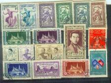Lot ältere Briefmarken aus Kambodscha