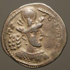 S-185 Sassanian, Shapur Ii (309-379Ad), Ar Drachm