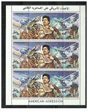 1998- Libya- Libye- USA- American Agression - Qaddafi – Full sheet MNH**