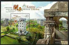 Hong Kong 2017 World Heritage in China Series 6 - Kaiping Diaolou m/s MNH