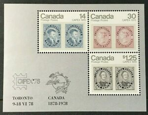 CANADA Sc#756a 1978 CAPEX S/S Mint NH OG VF (12-133)