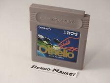 OTHELLO NINTENDO GAME BOY GB IMPORT NTSC-J JP JAP GIAPPONESE ORIGINALE DMG-OTJ