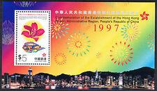 Hong Kong Unmounted MINT Minisheet stamp SGMS906 1997 Establishment China...