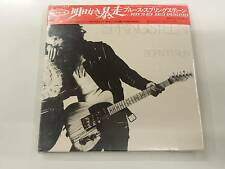 BRUCE SPRINGSTEEN BORN TO RUN CD (MINI LP) 2005