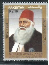 "PAKISTAN 2017 Rs10 ""200th Birth Anniversary of Sir Syed Ahmed Khan"" MNH"