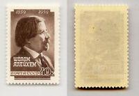Russia USSR ☭ 1959 SC 2164 Z 2192 MNH . rtb4313