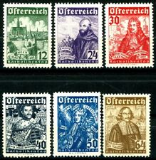 Austria Catholic Day Semi-Postals Complete MH Set Scotts B112 - B117      (s2)