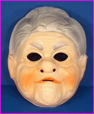 * Wrinkled Old Woman / Witch Adult Costume Halloween Mask Ben Cooper Vtg NEW *