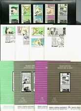 ISRAEL 1990-1992 Stamps Leaflets & FDC's ARCHITECTURE DEFINITIVE SERIES  MNH XF