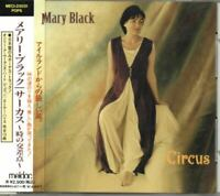 Mary Black ‎Circus JAPAN CD with OBI MECI-25031