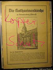 Brandenburg an der Havel  St. Katharinen Katharinenkirche Backsteingotik 1951