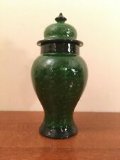 Lrg Vtg Mid Century Signed Hand Thrown Art Pottery Ginger Jar Green Black Glaze