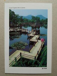 China Lesser Yingzhou Isle West Lake 杭州西湖 Postal Airmail Card New