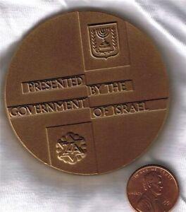 ISRAEL 1967 ZOA 70th JUBILLE CONVENTION AWARD MEDAL 59mm 100gr BRONZE