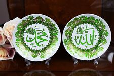 Islamic Gift Set of 2 Ceramic Green Plate Allah Muhammad With Stand & Gift Box