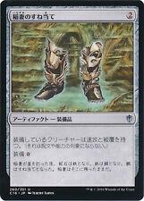 ***4x JAPANESE Lightning Greaves*** Commander 2016 Mint MTG Magic Cards