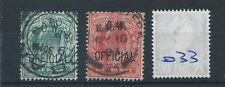 wbc. -  GB - OFFICIALS -033- EDWARD V11 - OFFICE of WORKS - 0.5d & 1d. - USED