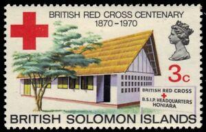 SOLOMON ISLANDS 210 (SG197) - British Red Cross Centenary (pa88922)