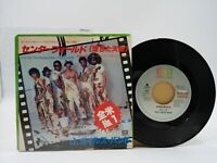 Japan EP Record THE J GEILS BAND Centerfold Rage In The Cage Toshiba Emi A5187