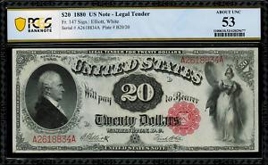 "1880 $20 Legal Tender FR-147 - ""Hamilton""- Graded PCGS 53"