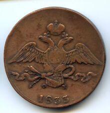 RUSSIE NICOLAS I (1825-1855) 10 KOPECK 1833 EM