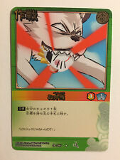 Naruto Card Game Rare 作-286