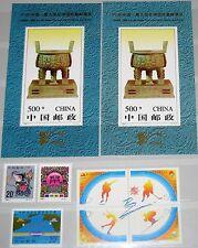 P R CHINA 1996 complete Year Set Jahrgang Mi. 2678-2781 2641-2744 Blocks S/S MNH