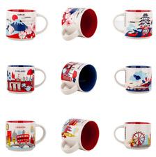 "Starbucks Paris YAH City Mug"" You are here Collection"" Cup City Mug Coffee Cup"