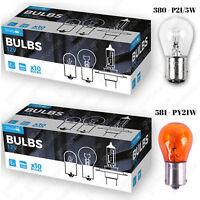 380 12V P21/5W Car Stop Brake Tail Fog Light & 581 PY21W Amber Indicator Bulbs