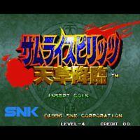 Samurai Shodown IV Cartridge SNK 1996 NEOGEO JAMMA Weapon Use Fight Used Good