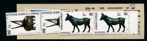 CYPRUS ADVERTISING UNEXPLODED BOOKLET, JET ORANGE