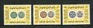 SAUDI ARABIA SCOTT# 377-379 SCOUTS MINT NEVER HINGED AS SHOWN
