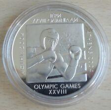 Ukraine 10 Hryvnia 2003 Olympics Athens Boxing 1 Oz Silver