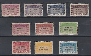 Portugal - Macao/Macau B.O.B. Nice Complete Set MNG
