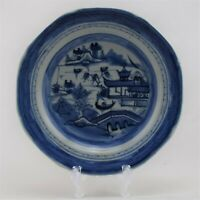 Antique Chinese blue and white dish with landscape scenes, Jiaqing period #1