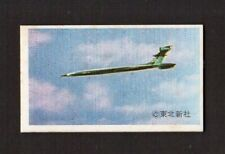 Thunderbirds Gerry Anderson Vintage 1960s Japan Menko Rare Thick Card A