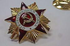 {BJSTAMPS} Original Russian USSR Order of Great Patriotic War 1st Class Medal
