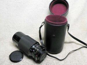 CANON FD 70-210mm f/4 Macro Zoom Lens w/ UV Filter, Caps, Case. Nice Glass