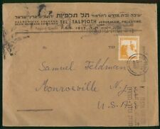 Mayfairstamps Palestine 1947 Jerusalem to US Talmudical College Cover wwr27143
