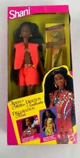Foreign Jewel & Glitter Diseños Brillantes Shani Doll #11215 NRFB 1993 by Mattel