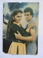 REENA ROY JITENDRA MOVIE Picture postcard Collection 15 x 10 cm