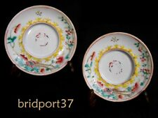 19th C straits chinese peranakan nonya porcelain tea bowl stands (2) dia 4.25""
