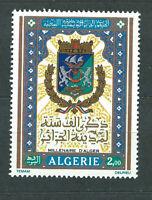 Algeria - Mail Yvert 580 MNH Shield