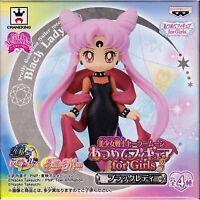 Rare Sailor Moon Atsumete figure Black Lady BANPRESTO Original JAPAN Limited F/S