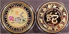 "CHINESE LUNAR ZODIAC ""YEAR OF THE SNAKE"" COIN"